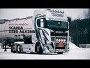Berners Tunga Fordon - Den första Next Generation Scania som levererats i Sundsvall