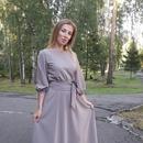 Фотоальбом Татьяны Волковой