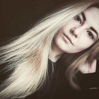 Катя Каткова