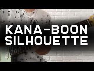 Kana-boon -Silhouette (guitar cover)
