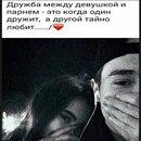 Фотоальбом Артёма Янковича
