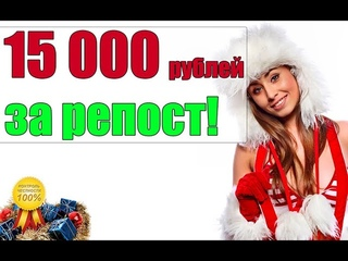 Розыгрыш G-shine #36 призовой фонд 15000 рублей
