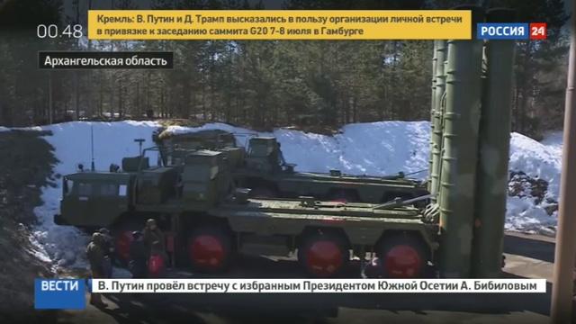 Новости на Россия 24 Системы ПВО Триумф защищают мирное небо России смотреть онлайн без регистрации