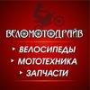 """Омский клуб """" Веломотодрайв """" (Велоомск, Мото55)"""