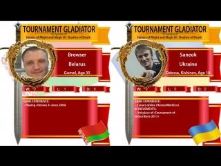 [heroes 3. sod] шоу турнир гладиатор! browser vs saneok. arena fba! 1/16