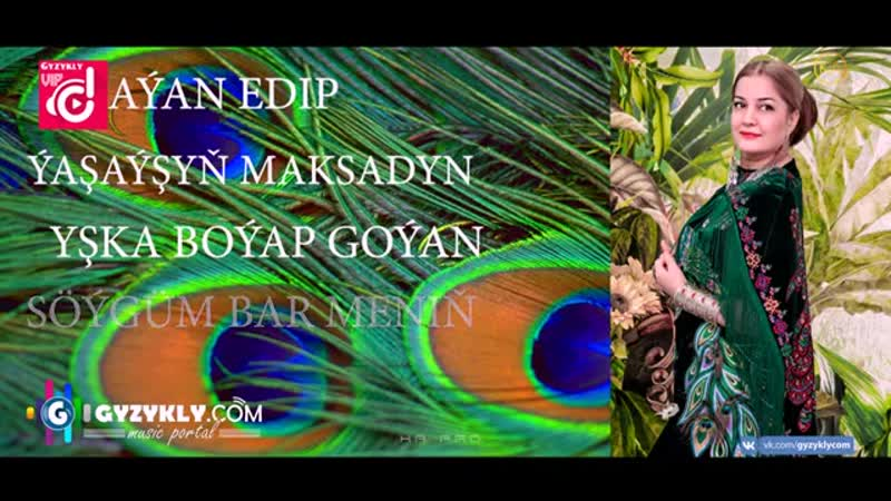 Bahar Hojayewa - Soygum bar menin (Lyrics) 2018