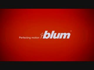 Ящик LEGRABOX от Blum  элегантность в движении