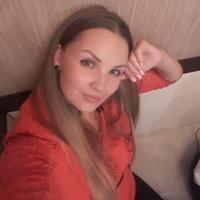 Ольга Калитина