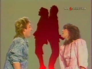Замыкая круг, 1987.
