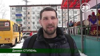 """60 сек_Нижнеудинск_ """"Празднование Масленицы в городском парке."""""""