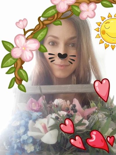 Александра Кондратьева (Ташланова)