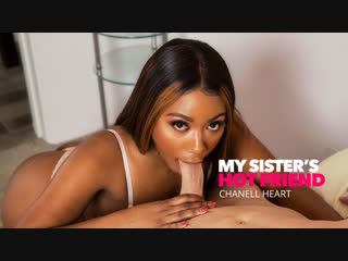 Chanell Heart - My Sisters Hot Friend