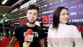 """Репортаж с премьеры фильма """"BEEF: Русский хип-хоп"""" с участием Данилы Прайса (Price 7Hills)"""