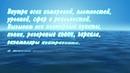 ФОРМУЛА ЗАЩИТЫ ОТ МАНИПУЛЯЦИЙ