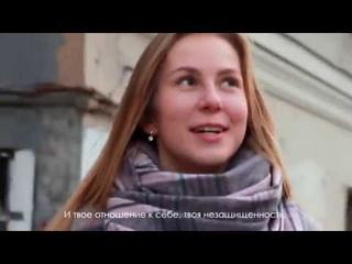 Алёна Орловская [What is reality?]
