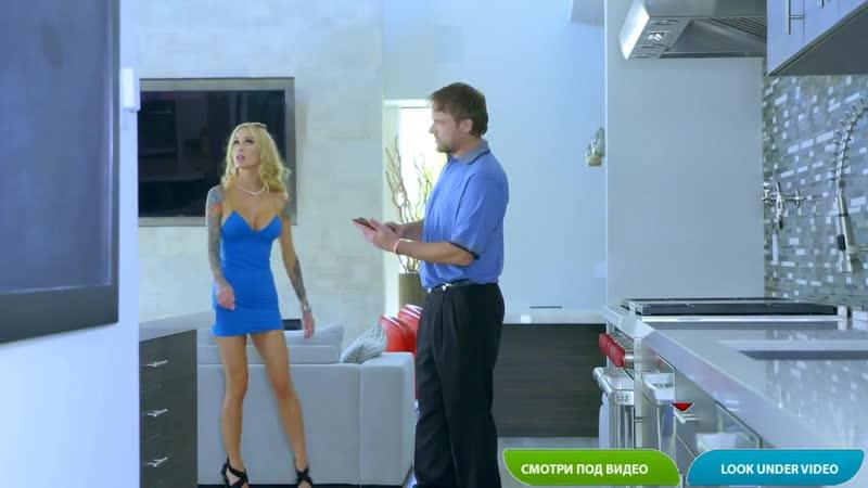 Чистая очарованье Britney Luv порно шоу бабы ебла русские выебал племянник русское мать дома пожилых дойки порны реальное мжм зр » Freewka.com - Смотреть онлайн в хорощем качестве