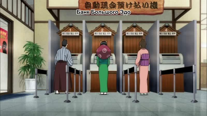 Гинтама Gintama 2 сезон 5 серия русские субтитры