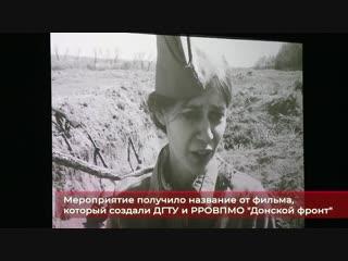 """Премьера фильма """"Шли бои местного значения"""""""