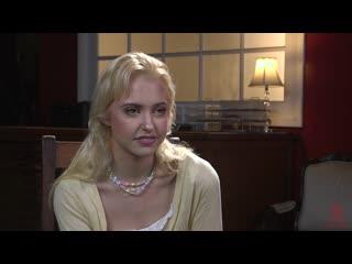 [kink] chloe cherry - job hunt  (01.03.2019) bdsm, domination,nipple clamps, role play, rope bondage, rough sex,