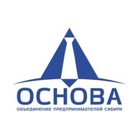 Логотип ОСНОВА / Бизнесмены и предприниматели Сибири