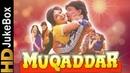 Muqadar 1996 | Full Video Songs Jukebox | Mithun Chakraborty, Ayesha Jhulka, Rohit Kumar, Simran