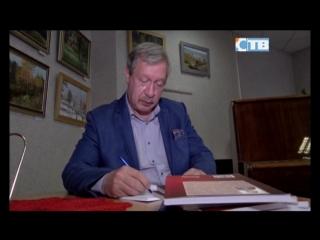 Сосновый Бор с рабочим визитом посетил эколог Ю.Шевчук