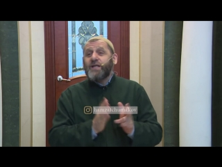 Шейх Хамзат Чумаков - 24-я ночь священного месяца Рамадан (г)