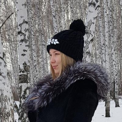 Анютка Ермакова
