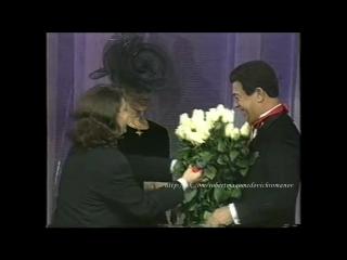 Валентин юдашкин поздравление иосифа кобзона (юбилейный концерт иосифа кобзона 1997)