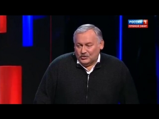 Соловьев и его 'друзья' издеваются над казахами.mp4