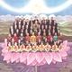 George Harrison - It Is 'He' (Jai Sri Krishna)