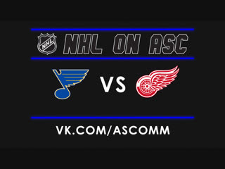 NHL | Blues VS Red Wings