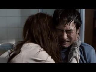 Фильм _ милый впал в депрессию (2011) my so has got depression | tsure ga utsu ni narimashite