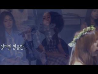 Park Hyo Shin - Wild Flower Duet