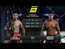 Geje Eustaquio vs Adriano Moraes Full Fight January 19 2019 One Championship