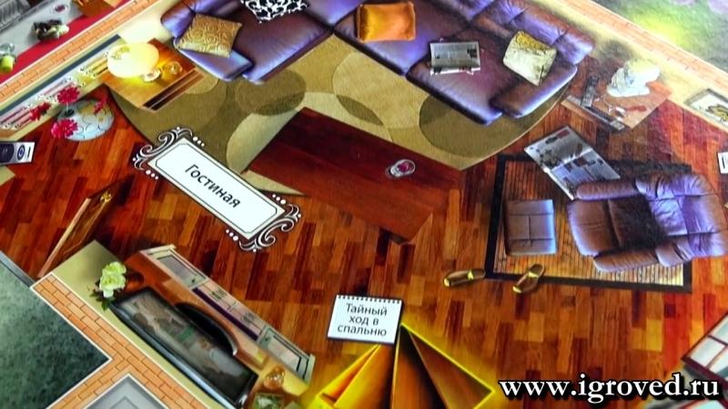 Клюедо (Cluedo). Обзор настольной игры от Игроведа