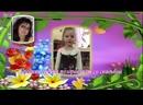 Поздравление от моих маленьких, любимых крошек 💛💛неожиданное и до слез приятное в день свадьбы 30.03.2019💛
