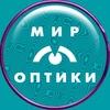 """""""Мир оптики"""" Очки Линзы Офтальмолог Новокузнецк"""