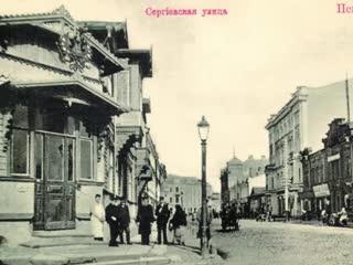 г. Псков. Нач. XX в. Прогулка по Октябрьскому проспекту.