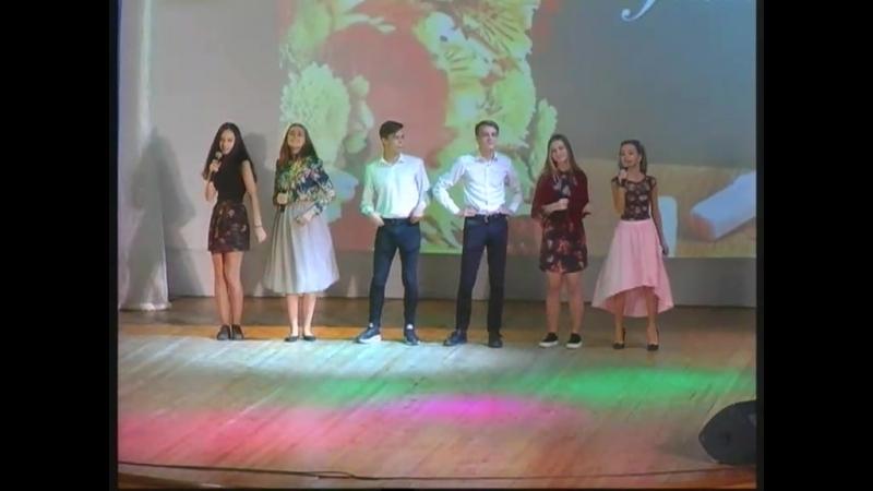 2018 10 05 День Учителя праздничный концерт ЦДО