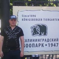 ДмитрийЧагин