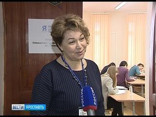 В ЯГПУ имени Ушинского проходит очный этап олимпиады «Я - профессионал»
