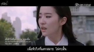 "MV ""Angel Eyes"" The 3rd Way of Love OST"