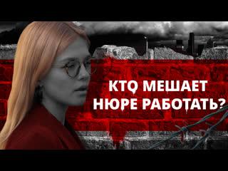 Апелляция Кокорина и Мамаева, побег из треснувшего дома и доброта таксиста. Отдел происшествий . Невские новости