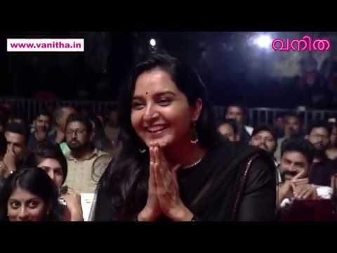 Best actor award goes to ലാലേട്ടനെ ഇങ്ങനെ സ്നേഹിക്കുന്നതിന് കാരണം Vanitha Awards 2019 Part 21