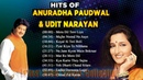 Best of Udit Narayan Anuradha Paudwal 90's Evergreen Super Hit Duet Songs Audio Jukebox