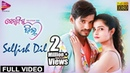 Selfish Dil Title Track Official Full Video SELFISH DIL Shreyan Suryamayee Tarang Music