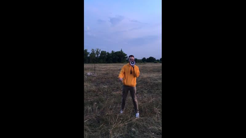 Снимаем клип Дмитрий Субратов Вселенная
