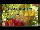 ФЛЕШМОБ МОЯ ОСЕНЬ.mp4