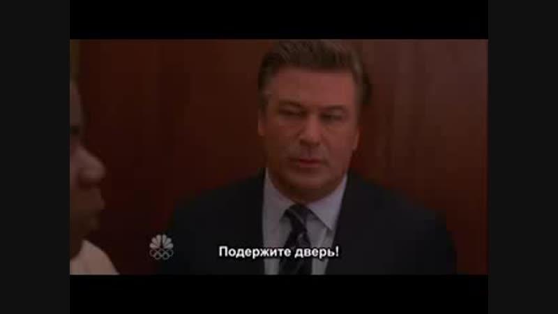 30 потрясений 30 Rock 2010 русские субтитры